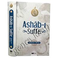 Ashab-ý Suffe