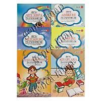 Ýman Serisi 6 Kitap