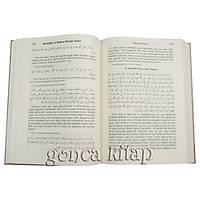 Hadis Hazinesi, 15 Cilt Takým