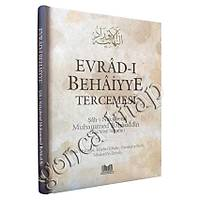 Evradý Behaiyye Tercümesi, Þah-ý Nakþibend