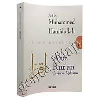 Aziz Kuran Çeviri ve Açýklama, Beyaz Kapak