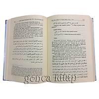 Ruhul Beyan Tefsir, 37 Cilt Takým