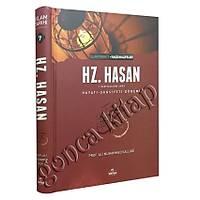 Hz. Hasan (ra) Hayatý, Ciltli