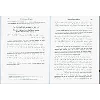Musannef, 12 Cilt, Abdurrezzak es Sanani