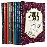 Gökteki Yýldýzlar 10 Kitap Set