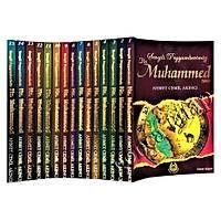 Sevgili Peygamberimiz Hz. Muhammed (sav), 15 Kitap