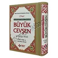 Büyük Cevþen ve Türkçe Meali, Türkçe Okunuþlu