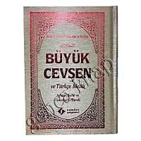 Büyük Cevþen ve Türkçe Meali, Ashab-ý Bedir ve Celcelütiyeli