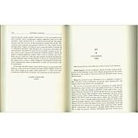 Tefhimul Kuran Tefsir, 7 Cilt