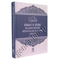 Fýkhus Siyre Ýslamýn Pratiði Rasulullah (SAV) in Hayatý