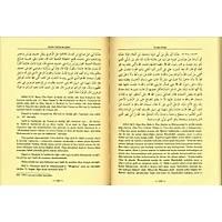 Sahihi Müslim Þerhi El Minhac, 12 Cilt