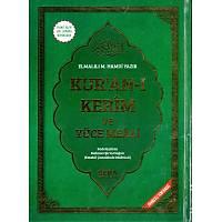 Kuraný Kerim ve Yüce Meali, Cami Boy