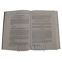 Miftahül Kulub Kalplerin Anahtarý