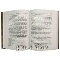 Ruhul Beyan Tefsiri, 23 Cilt Takým