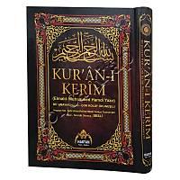Beþli Kuraný Kerim