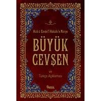Büyük Cevþen ve Türkçe Açýklamasý, Büyük Boy