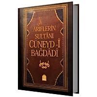 Ariflerin Sultaný Cüneydi Baðdadi