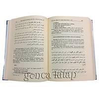 Ruhul Beyan Tefsiri 30-1 Cilt