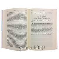 Kadý Beydavi Tefsiri, 5 Cilt