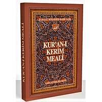 Kuraný Kerim Meali, Arapça Metinsiz, Hafýz Boy