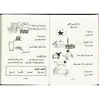 Arapça Dersleri, Durusul Luðatil Arabiyye, 4 Cilt Takým