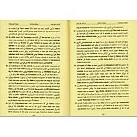 Celaleyn Tefsiri Tercümesi, Kelime Anlamlý