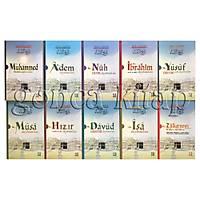 Peygamberler Tarihi, 10 Kitap