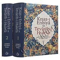 Kýsasý Enbiya ve Tevarihi Hulefa, 2 Cilt Takým