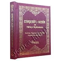 Cevþenül Kebir ve Türkçe Açýklamasý, Sekine Tazarru Niyazlar
