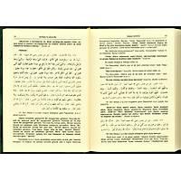 Riyazüs Salihin, 3 Cilt, Ciltli