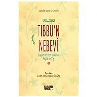Týbbun Nebevi, 2.Hamur