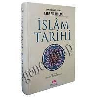 Ýslam Tarihi, Filibeli Ahmed Hilmi