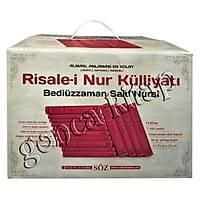 Termo Deri Risalei Nur Külliyatý, Lügatçeli