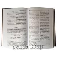 Konularýna Göre Kuran Fihristi, Nuzul Sýrasýna Göre