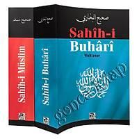 Sahihi Buhari Sahih-i Müslim , Muhtasar, Metinsiz 2 Kitap
