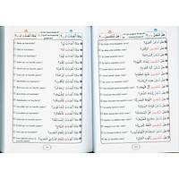 Konuþturan Arapça