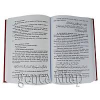 Cami Sohbetleri