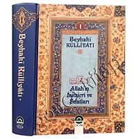 Allahýn Ýsimleri ve Sýfatlarý