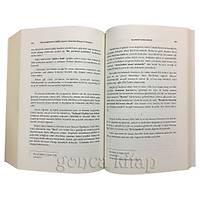 Hz. Ademden Hatemül Enbiyaya Peygamberler Tarihi