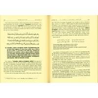 Kurtubi Tefsiri, El Camiul Ahkamul Kuran