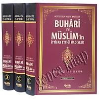 Müttefekun Aleyh Hadisler, Buhari ve Müslimin Ýttifak Ettiði Hadisler