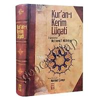 Kuraný Kerim Lugatý, Mucemül Müfehres
