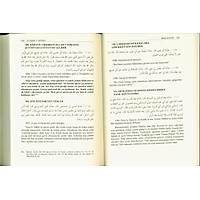El Edebül Müfred, Hadislerle Müslümanýn Edep ve Ahlaký
