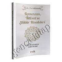 Ramazan Þükür Ýktisat Risaleleri
