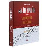 El Ýhtiyar, Hanefi Fýkhý