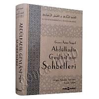 Abdülkadir Geylaninin Sohbetleri, Yaman Arýkan