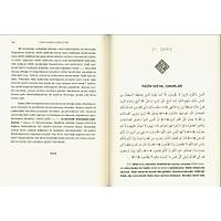 Ahkam Tefsiri, 2 Cilt