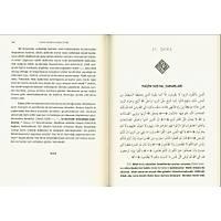 Ahkam Tefsiri, M.Ali Sabuni