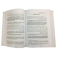 El Adab, Hadislerle Ýslam Ahlaký