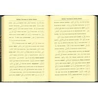 Sorulu ve Cevaplý Mülteka Tercümesi, Kelime Manalý, 5 Cilt